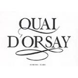 Zigarren Quai d'Orsay - Zigarren aus Cuba Einzeln oder in der kiste von 10 bis 25 Zigarren